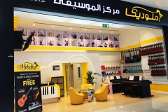 Music School in Dubai - Melodica.ae