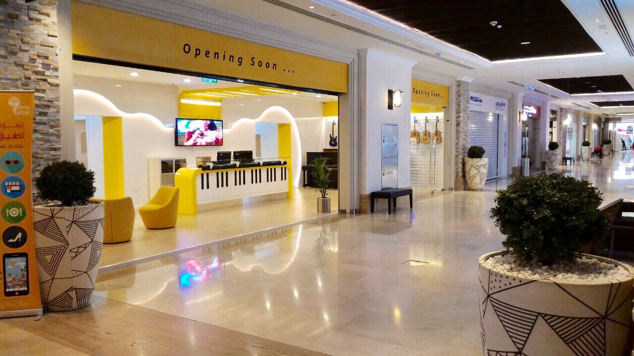 melodica music center wasl road jumeirah dubai