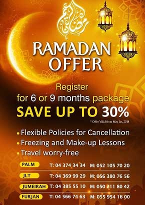 melodica ramadan offer