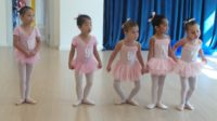 Ballet Classes in Dubai - Dance Classes in Dubai
