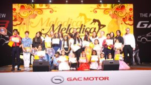 piano concert and certification by melodica students show