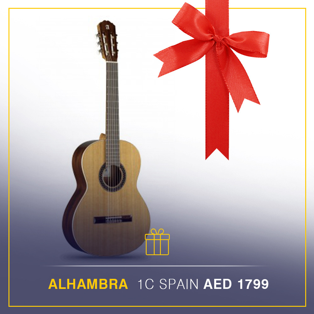 Buy Alhambra Guitar in Dubai and Abu Dhabi