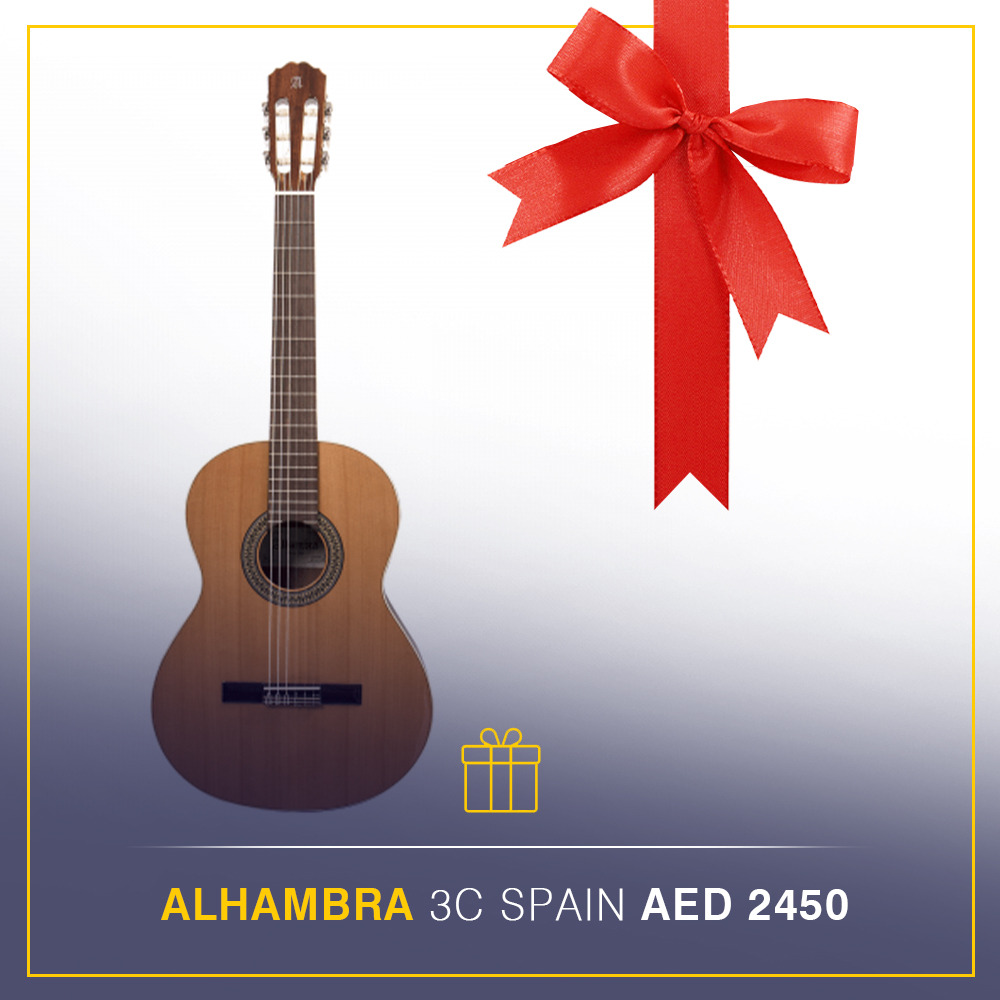 buy alhambra 3c guitar in dubai and abu dhabi